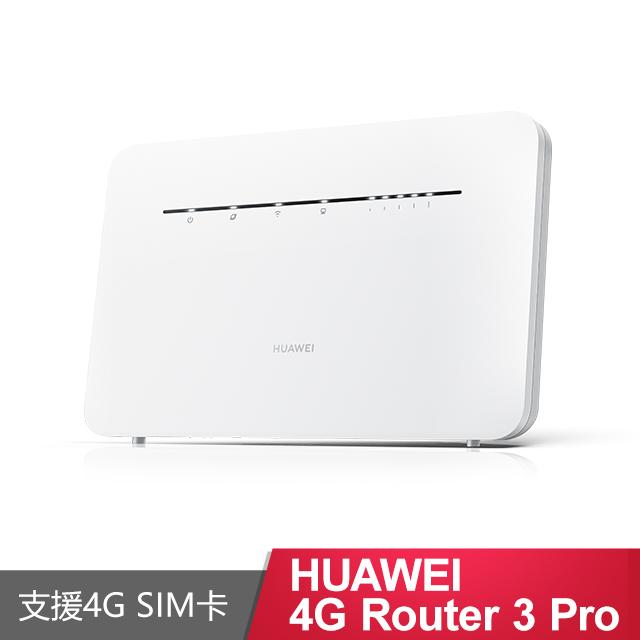 【HUAWEI 華為】B535-232 LTE 4G 無線雙頻 AC1200 路由器