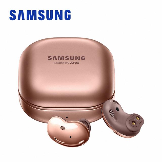 SAMSUNG Galaxy Buds Live 真無線藍牙耳機-星霧金