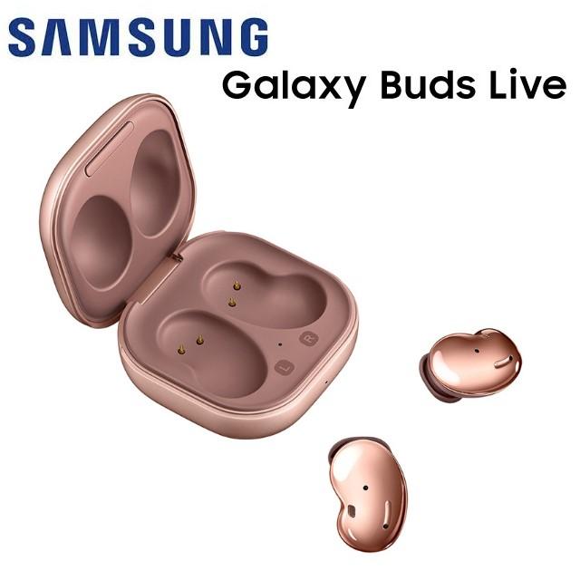 Samsung Galaxy Buds Live 無線降噪耳機-星霧金