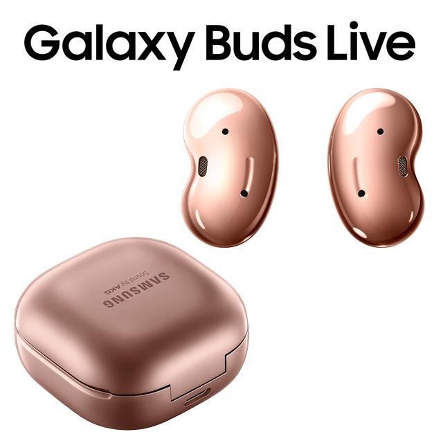 Samsung Galaxy Buds Live 真無線藍牙耳機 (星霧金)