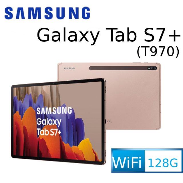 Samsung Galaxy Tab S7+ 12.4吋八核心平板 WiFi版 T970 (6G/128G)  星霧金