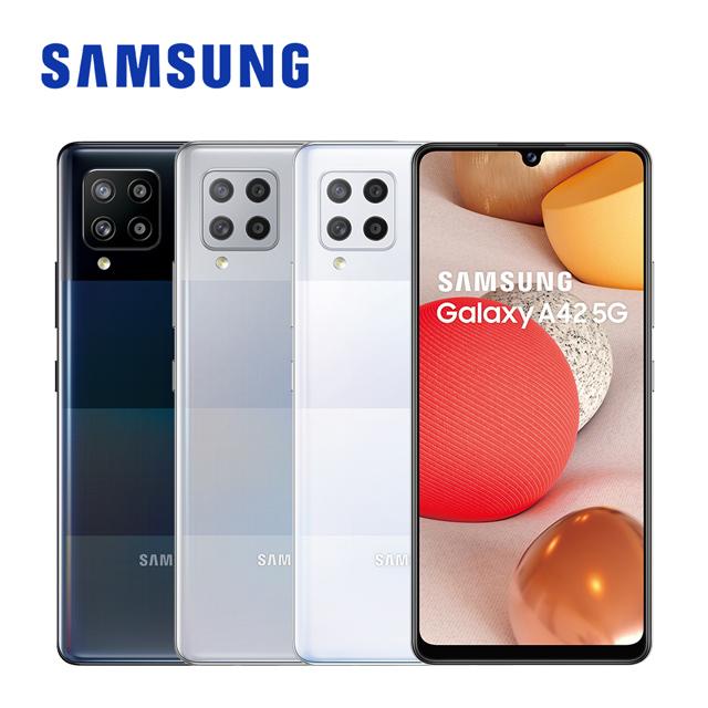 SAMSUNG Galaxy A42 5G (8G/128G)