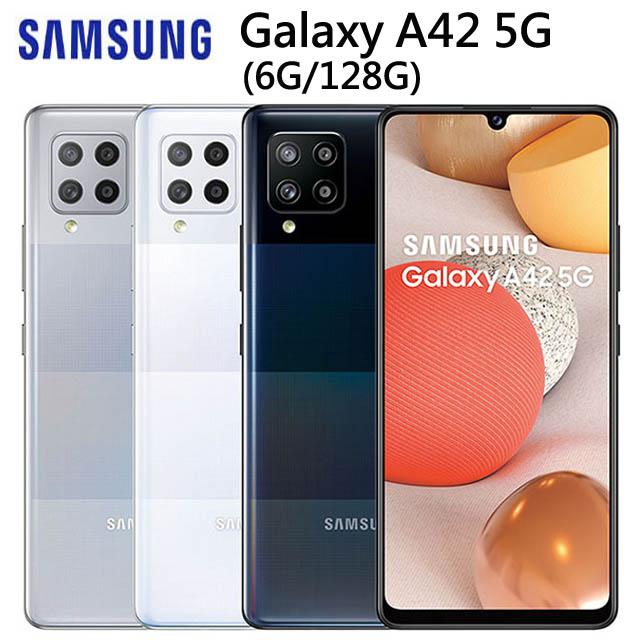Samsung Galaxy A42 5G (6G/128G)