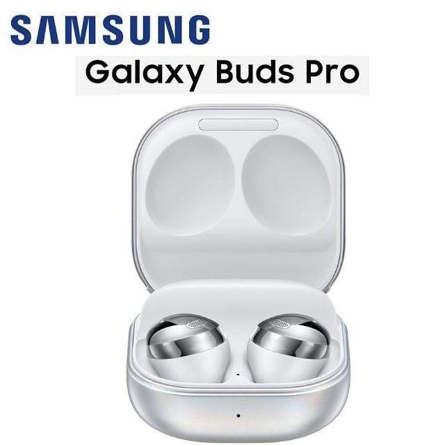 Samsung Galaxy Buds Pro 真無線藍牙耳機 (星魅銀)