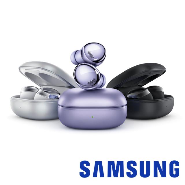Samsung Galaxy Buds Pro 真無線藍牙耳機(R190)
