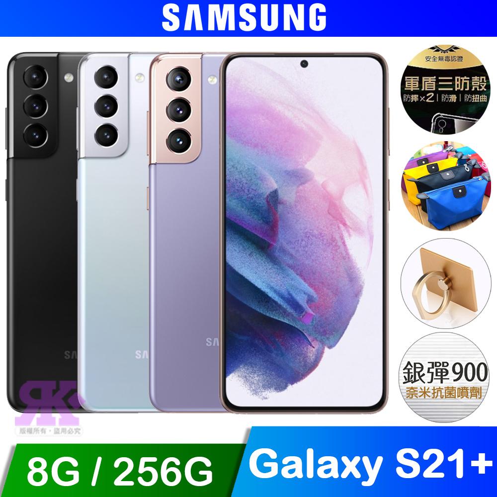Samsung Galaxy S21+ 5G (8G/256G) 6.7吋智慧手機