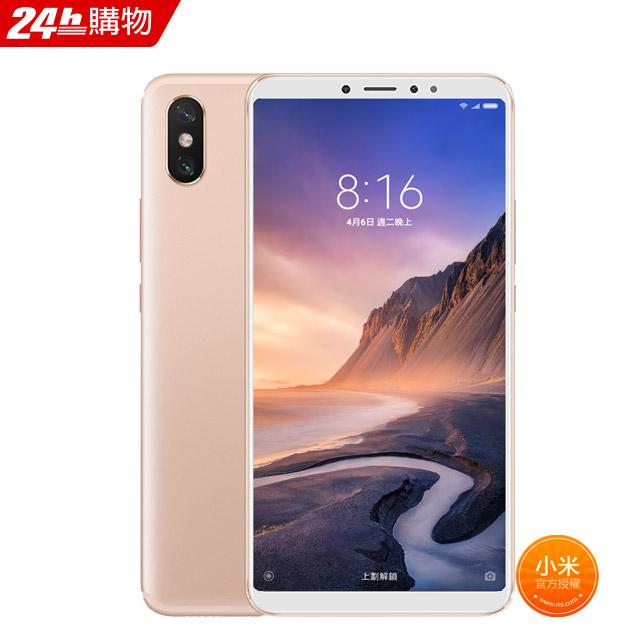 小米Max 3 4G/64G 金色 (1180927236900079)