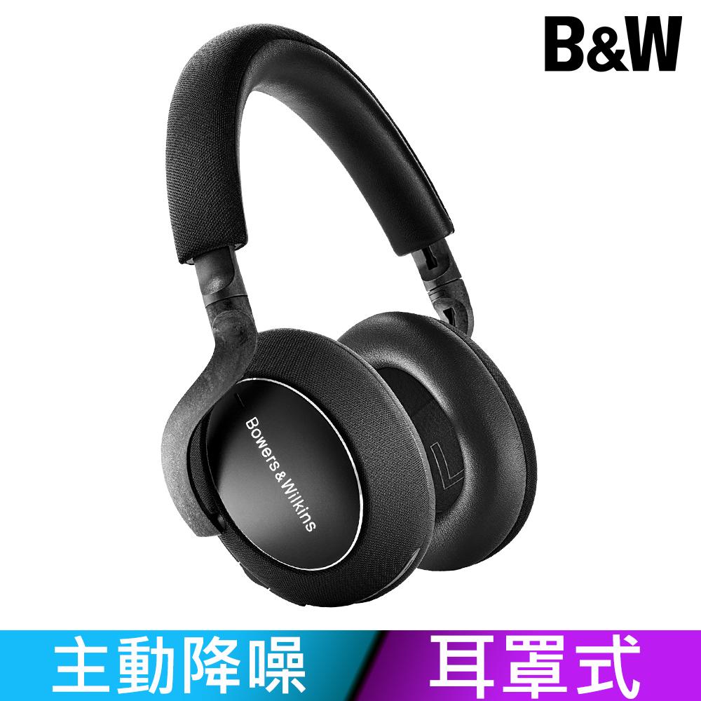 B&W PX7 碳纖黑 主動降噪 無線藍牙耳機