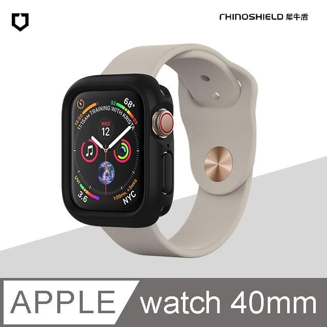 犀牛盾 Apple Watch (Series 4) 40mm Crashguard NX模組化防摔邊框保護殼 黑色