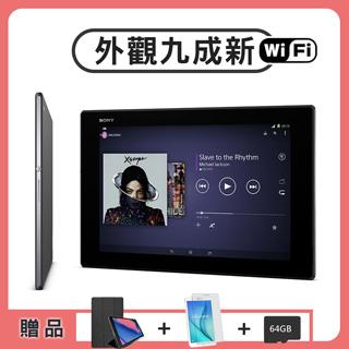 【A級福利品】Sony Xperia Z2 Tablet 10.1吋 WIFI版 平板電腦 (贈64G記憶卡+皮套)