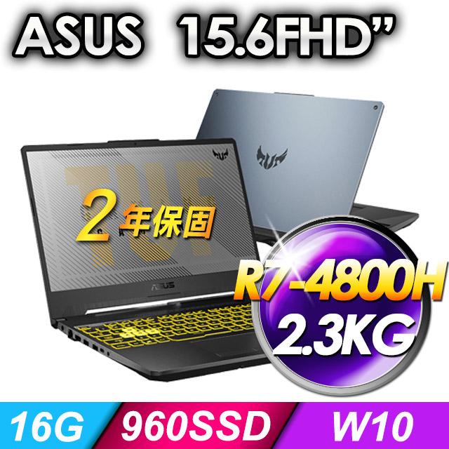 ASUS FA506II 15.6吋電競筆電 (AMD R7-4800H/GTX1650Ti/16G/960SSD/W10/幻影灰/144Hz特仕)
