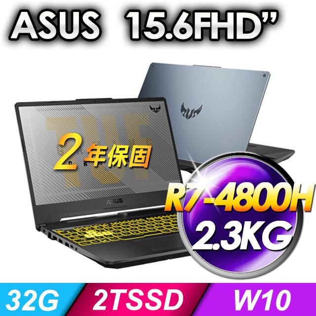 ASUS FA506II 15.6吋電競筆電 (AMD R7-4800H/GTX1650Ti/32G/2T SSD/W10/幻影灰/144Hz特仕)