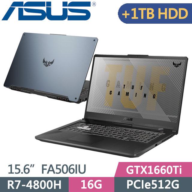 ASUS FA506IU-0041A4800H 幻影灰 (R7-4800H/8G*2/512G +1T/ GTX 1660 Ti 6GB /15.6 FHD 144Hz IPS)特仕