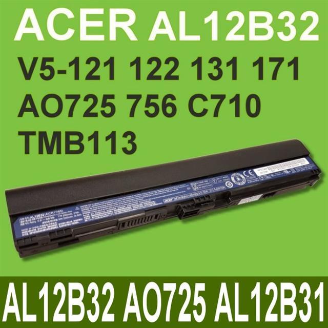 宏碁 ACER AL12B32 電池 ASPIRE V5-121 V5-122 V5-122P V5-131