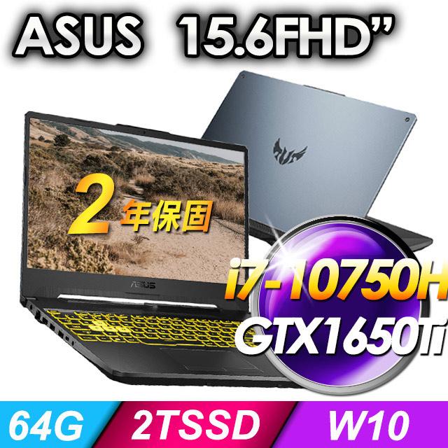 ASUS FX506LI 15吋繪圖設計筆電(i7-10750H/GTX1650Ti/64G/2TSSD/W10/TUF Gaming/2.3kg/特仕)