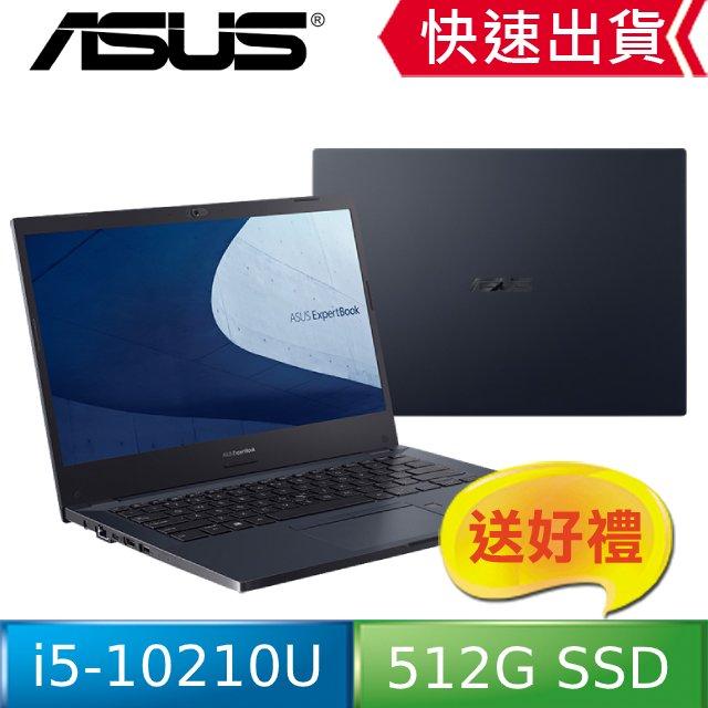 ASUS P2451FB-0111A10210U ExpertBook P2 商用筆電(14吋/i5-10210U/512GB SSD/Win 10 Pro)