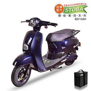 【向銓】Qunnie電動自行車PEG-003 plus+搭配防爆鋰電池