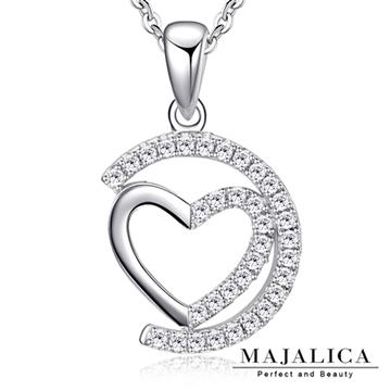 Majalica 晶鑽之心項鍊 PN5072