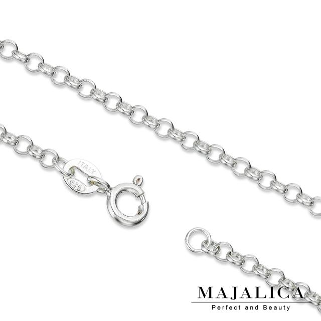 Majalica 純銀素鍊 圓圈素鍊 寬 2.5mm 銀色18吋 PC6003-3