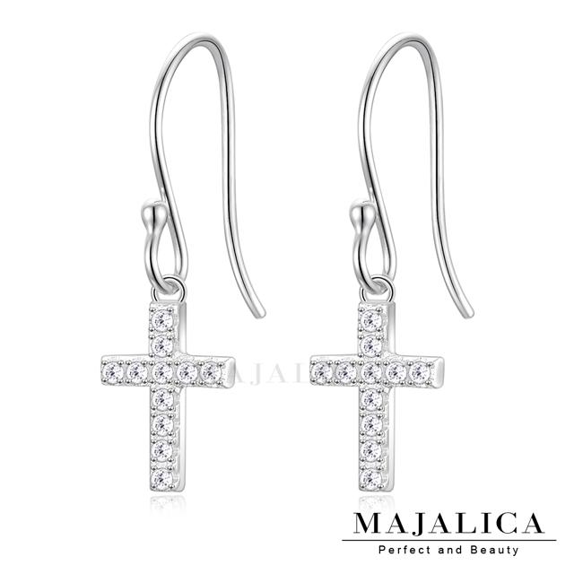 Majalica 925純銀耳環 十字架約定 耳勾式 PF8066