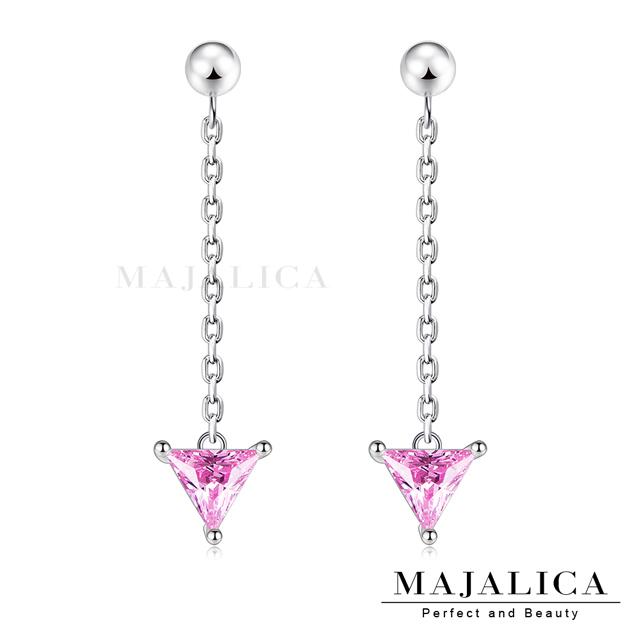 Majalica 925純銀耳環 三角元素 多款任選 PF9021