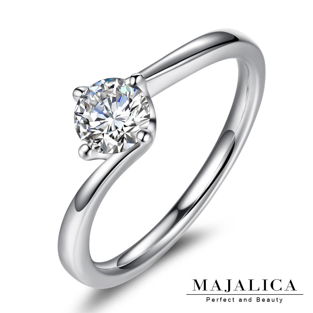 Majalica 單鑽純銀戒指婚戒 純淨之星 925純銀 銀色 PR6015