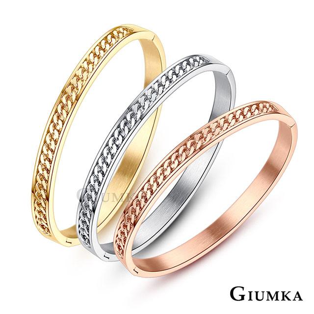 GIUMKA 鎖鏈白鋼情侶手環 多款任選 MB08031