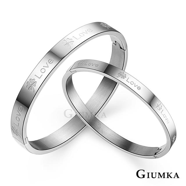GIUMKA 情侶白鋼手環 幸運草 單一尺寸 單個價格 MB03056