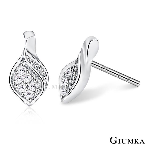 GIUMKA 璀璨典雅純銀耳環 MFS06041