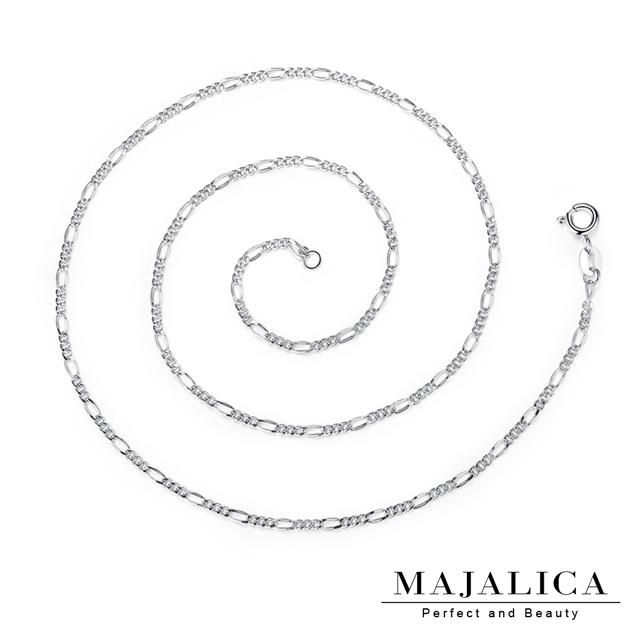 Majalica 純銀素鍊 方格扁圈鍊 寬 2.0mm 銀色18吋 PC6010-2