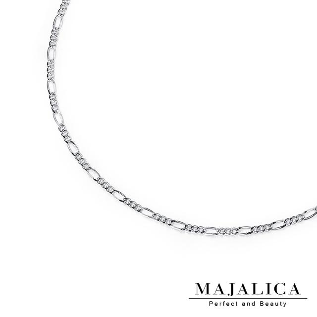 Majalica 純銀素鍊 方格扁圈鍊 寬 2.0mm 銀色22吋 PC6010-4