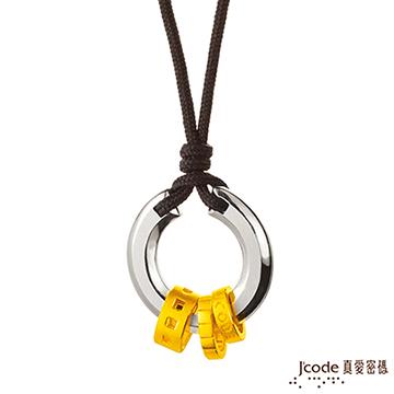 J'code真愛密碼 非你莫屬黃金/白鋼/黑繩男項鍊