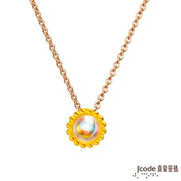 Jcode真愛密碼  小太陽黃金/水晶墜子 送項鍊