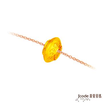 J'code真愛密碼 愛情如意黃金墜子 送項鍊
