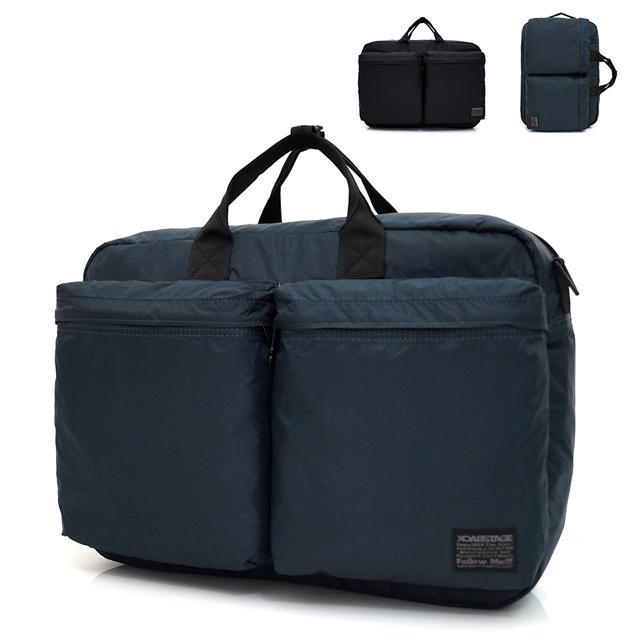 輕量日系防水雙口袋單肩背包後背包  NEW STAR BB39