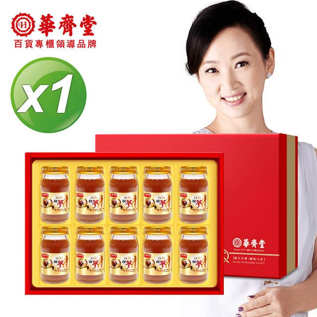 【華齊堂】元氣雙蔘飲(60ml*10入/盒)x1盒
