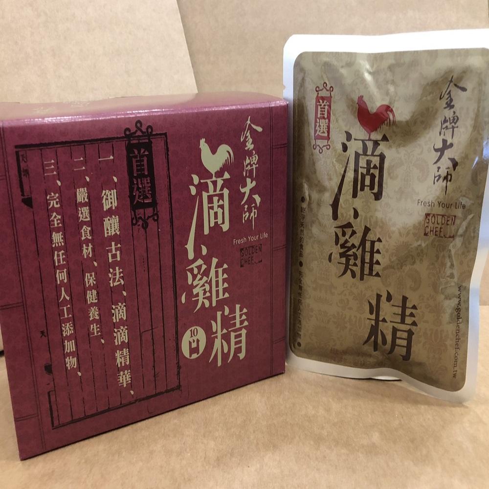 金牌大師 最新一代中式滴雞精 滴雞湯 3盒(10包/盒)