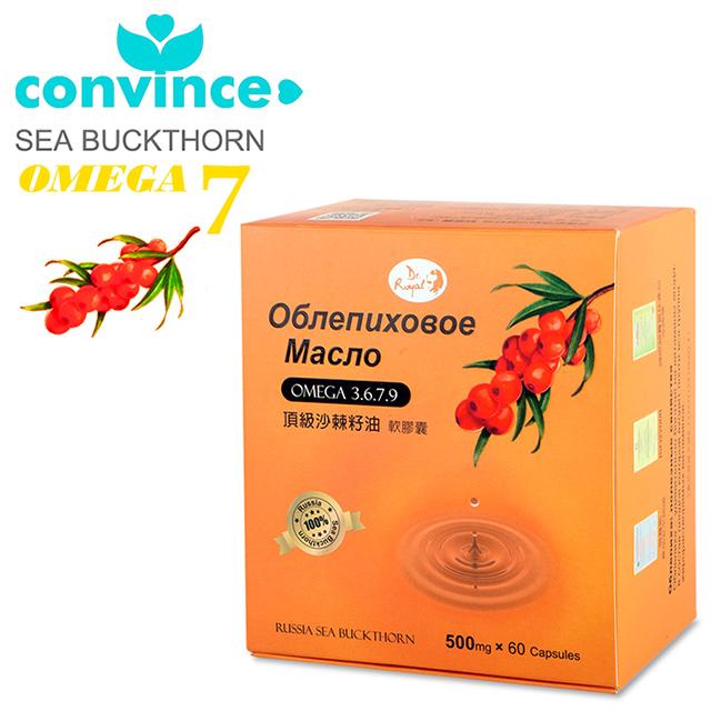 康心 100%頂級沙棘籽油 軟膠囊 60粒/盒