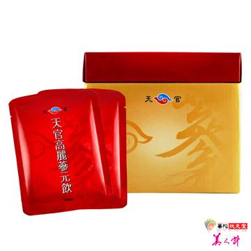 華陀扶元堂-天官高麗蔘元飲1盒(10包/盒)