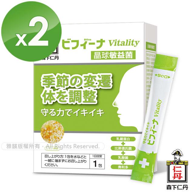 日本森下仁丹|晶球敏益菌-舒敏配方(14條/盒X2盒)