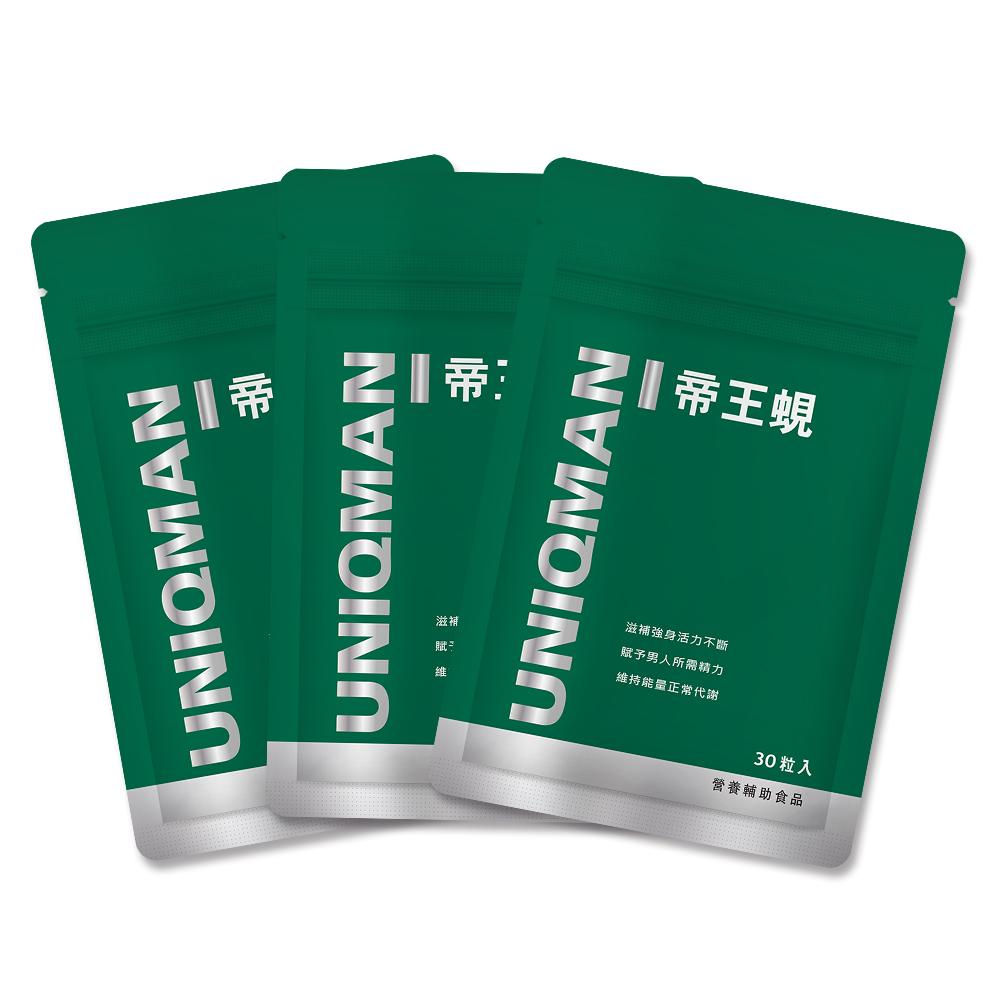 UNIQMAN-帝王蜆 膠囊食品(3袋組)(30顆/袋)