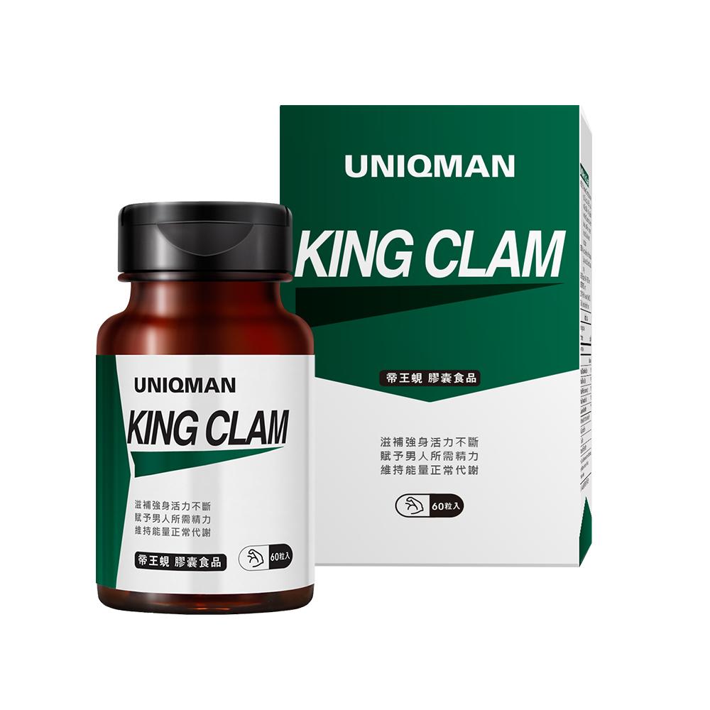 UNIQMAN 帝王蜆 膠囊食品(60顆/瓶)