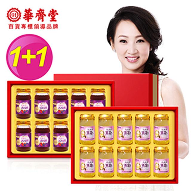 【華齊堂】珍珠粉燕窩飲&膠原蛋白活莓飲禮盒美妍組(1+1)