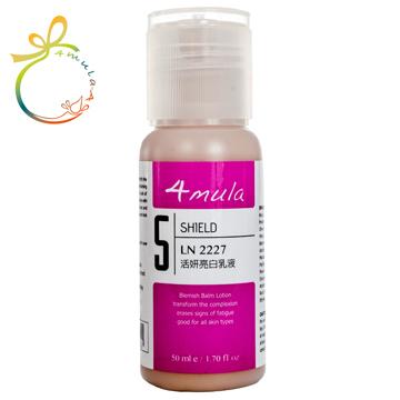 4mula 膚慕蕾 防護系列 活妍亮白乳液 LN2227