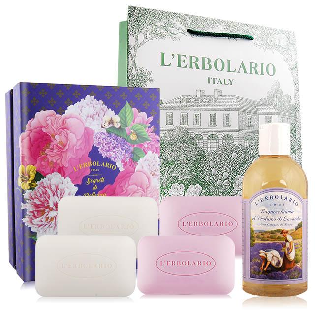 LERBOLARIO 蕾莉歐 沐浴香氛禮盒(鈴蘭皂X2+玫瑰皂X2+薰衣草沐浴乳)[附提袋]-百貨公司貨