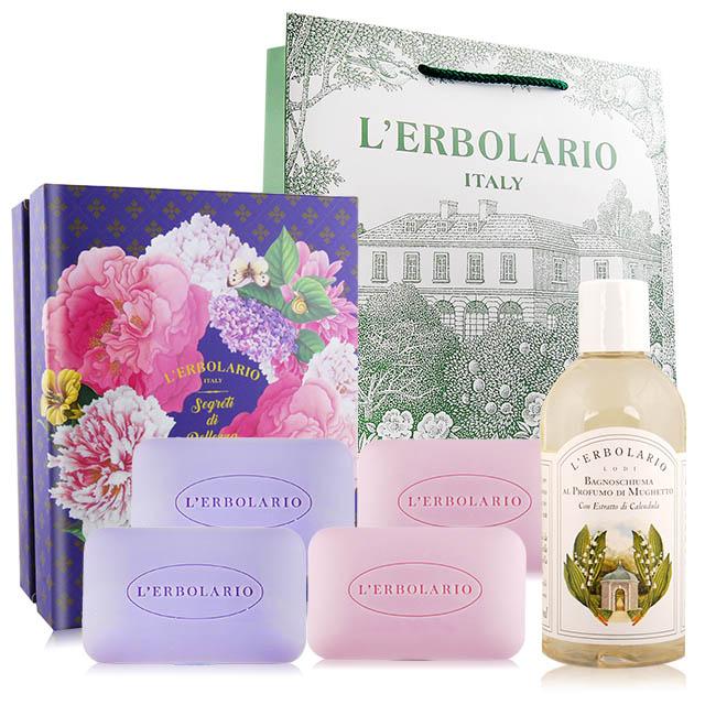 LERBOLARIO 蕾莉歐 沐浴香氛禮盒(薰衣草皂X2+玫瑰皂X2+鈴蘭沐浴乳)[附提袋]-百貨公司貨