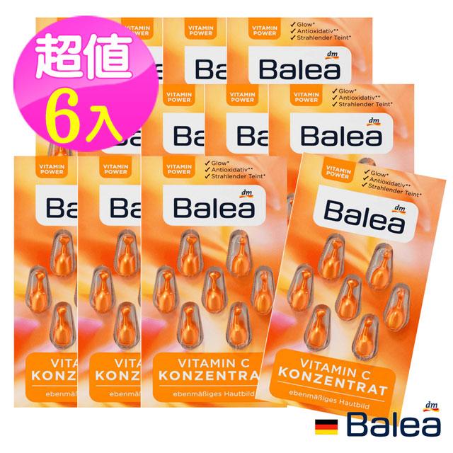 【Balea芭樂雅】維他命C保濕精華膠囊7顆(橘)6片