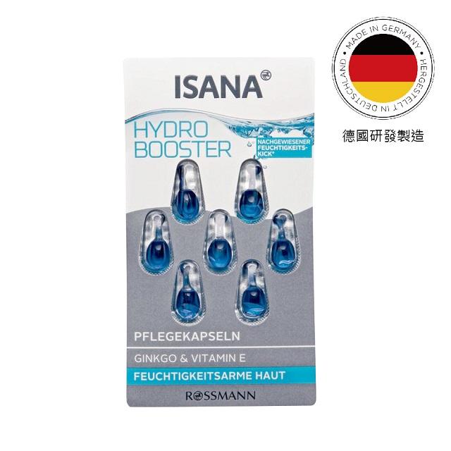 【ISANA德國】保濕補水精華原液膠囊7顆(加強保濕-藍色)六入