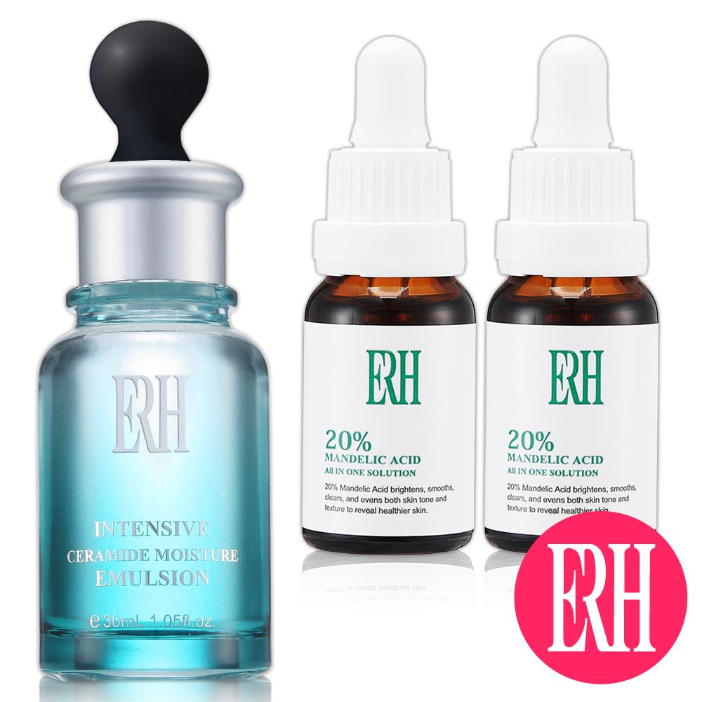 【ERH】杏仁酸超值組(20%杏仁酸美白精華液15mlx2入+絕對保濕精華液30ml)