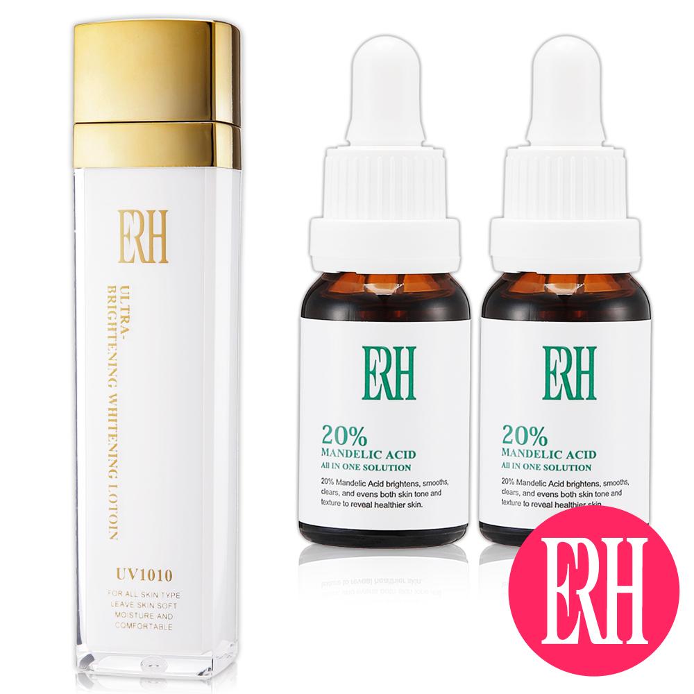 【ERH】杏仁酸超值組(20%杏仁酸美白精華液15mlx2入+機能水120ml)